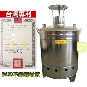 財至興旺環保聚金爐(家庭號38CM) 環保金爐