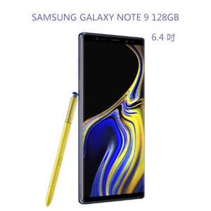 【刷卡分期】Note9 128G / SAMSUNG Galaxy Note 9 128GB 6.4 吋 4G + 4G 雙卡雙待