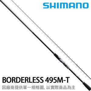 漁拓釣具 SHIMANO BORDERLESS 495M-T (磯釣竿)