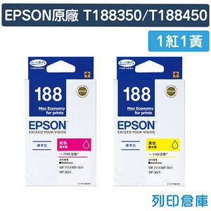 EPSON 1紅1黃 T188350+T188450 / NO.188 原廠標準型墨水匣 /適用 WF-7611/WF-3621/WF-7111/WF-7211/WF-7711