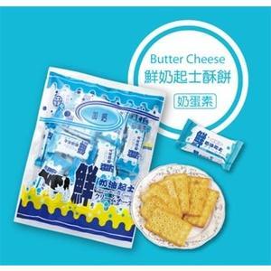 中祥鮮奶油起士酥餅(奶蛋素)360公克(量販包)【合迷雅好物超級商城】