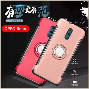 車載支架 OPPO Reno 標準版 Reno 10倍變焦版 手機殼 防摔 支持磁吸車載支架 指環支架 全包邊 軟殼