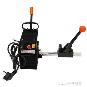手提式電熔熱熔打包機半自動捆扎機免鐵扣手動捆包機 1995生活雜貨NMS
