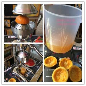 不銹鋼壓榨機手動商用柳丁果汁機檸檬石榴壓汁器小型迷你 好再來小屋 igo