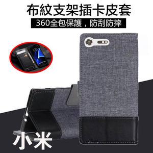 MUXMA 紅米 Note 4X 32G 64G 通用 手機殼 皮套 保護套 插卡 磁釦 錢夾 支架 防摔 保護殼 透氣散熱