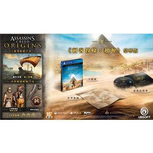 PS4-二手片 刺客教條:起源 中文豪華版 PLAY-小無電玩