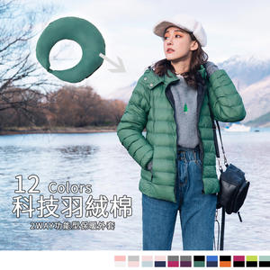 《KG0601》兩用撞色連帽輕量科技羽絨棉外套/頸枕外套 OrangeBear