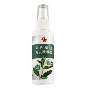 茶樹精油乾洗手噴霧100ml (酒精75%) 防疫必備