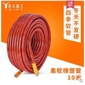 高壓打藥管農用噴霧管三膠六線軟管全編織橡塑管澆花PVC膠管水管