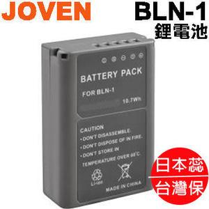 《JOVEN》OLYMPUS專用副廠相機電池 BLN-1 (BLN10) 適用  OLYMPUS OM-D E-M1 E-M5 / E-P5