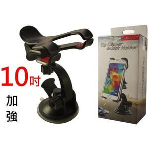 【吉特汽車百貨】IMOLINT 10吋 四爪式 手機架 導航架 固定架 儀表板 玻璃 蘋果SONY HTC 三星 Garmin