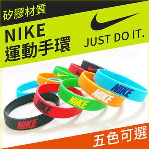 Nike紀念版手環【HL011】NBA矽膠手環手飾運動訓練跑步護腕帶截流止汗加強控球籃球#捕夢網