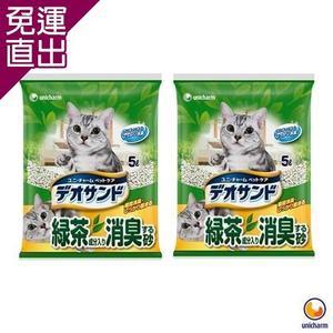 Unicharm日本消臭大師 消臭礦砂 綠茶香5L X 2包入【免運直出】