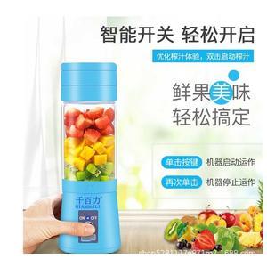 USB 新款迷你榨汁機六刀片可攜式家用榨汁杯果汁機usb電動玻璃攪拌杯  3C公社