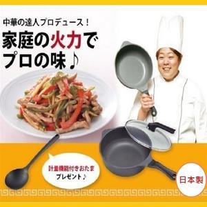 日本原裝 料理鐵人美虎鍋(含強化玻璃蓋)(加贈刻度湯勺)