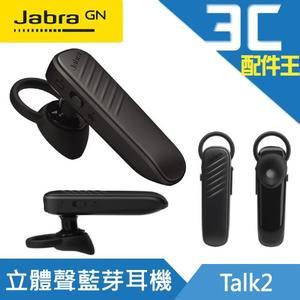 Jabra Talk 2 播客 雙待立體聲藍牙耳機 藍芽 無線 耳機 高清語音 讀出文字訊息 通話時間長達9小時