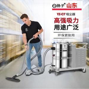 工業吸塵器工廠車間倉庫鐵屑粉塵地毯大功率大型吸塵機JD 智慧e家