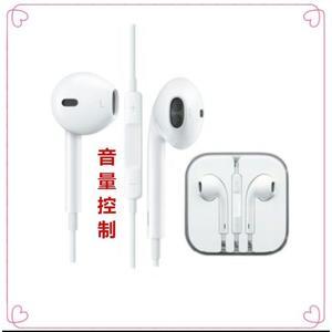 (現貨特價) iphone耳機 Android安卓耳機 任何品牌手機都通用 APPLE手機都通用 原廠音效
