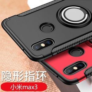 小米Max3 手機殼 XIAOMI 小米 max3 保護套 金屬指環扣 磁吸式車載引磁片 支架全包矽膠套 鎧甲系列