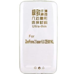 ASUS ZenFone 2 Laser 6吋(ZE601KL)極薄隱形保護套/清水套