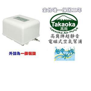 {台中水族} 台灣 ALITA-AL-15A 超靜音電 磁 式 空 氣鼓風機  (大型空氣幫浦)  特價 打氣機 池塘 魚池