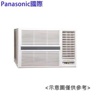 ★回函送★【Panasonic 國際牌】4-6坪變頻冷暖窗型冷氣CW-P28HA2