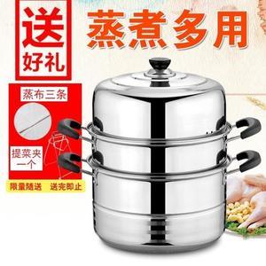蒸鍋 不銹鋼蒸鍋 三層多1層加厚湯鍋具饅頭蒸格蒸籠3層二2層電磁爐通用jy MKS霓裳細軟
