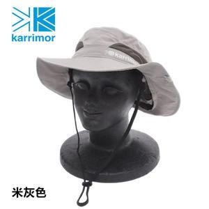 [Karrimor ] Sudare hat II 遮陽帽(共3色)