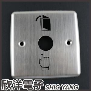 19mm正方形不鏽鋼開關蓋板 (1007B)