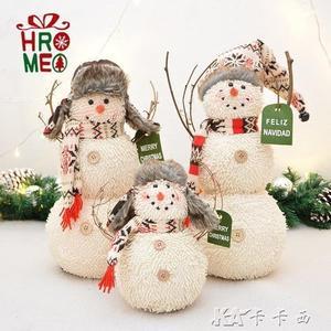 聖誕禮物 Hromeo聖誕雪人三口葫蘆雪人裝飾擺件櫥窗聖誕裝飾品雪人公仔 卡卡西