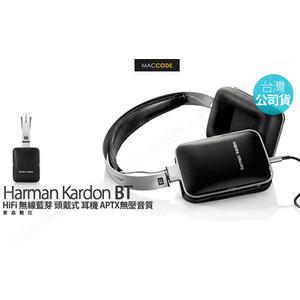 【英大公司貨】Harman Kardon BT 無線藍芽 頭戴式 耳機 APTX無壓音質