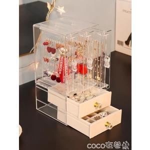 飾品收納盒首飾收納盒大容量耳環盒子項鏈耳釘掛架展示架戒指手飾品透明防塵 coco衣巷