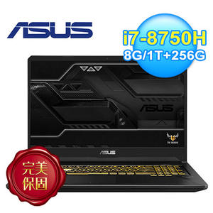 【ASUS 華碩】TUF Gaming FX705GE-0051A8750H 八代雙碟電競機 魂動金 【買再送電影兌換序號1位】