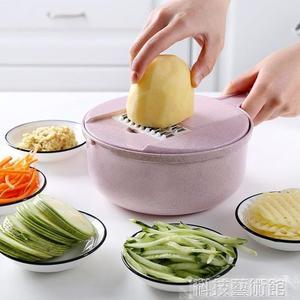 切菜機 切菜神器土豆絲切絲器神器家用刨絲器多功能切菜器切片  科技藝術館
