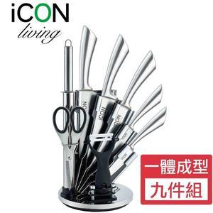 一體成型,鋒利好切*icon living不鏽鋼刀具九件組1入裝(刀具x8+刀架x1)