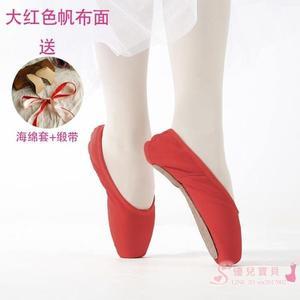 津舞帝芭蕾舞足尖鞋成人兒童硬底綁帶緞面芭蕾舞蹈鞋腳尖鞋練功鞋