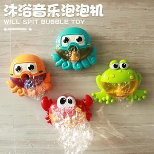 寶寶洗澡戲水玩具螃蟹吹泡泡機男孩女孩兒童浴室噴水花灑小黃鴨A MKS薇薇