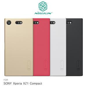 ☆愛思摩比☆NILLKIN SONY XZ1 Compact 超級護盾保護殼 手機殼 保護套 贈保護貼 XZ1C