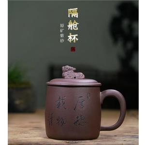 店長推薦融昊宜興原礦老紫泥紫砂杯帶蓋杯純全手工杯子非陶瓷功夫茶杯茶具