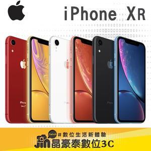 預購中 iPhone XR  64G 6.1吋 高雄 晶豪泰數位3C 請先詢問貨況 免卡分期