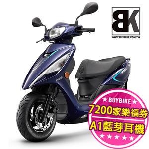 【抽咖啡機】新名流150 ABS 2019 送7200家樂福券 藍芽耳機 丟車賠車(SJ30KB)光陽機車