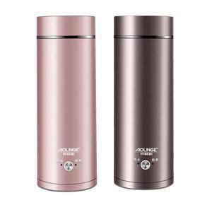 電熱杯 奧林格小型便攜式旅行電熱水杯煮粥加熱迷你燒水壺旅游電熱水壺 第六空間 MKS