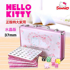 HELLO KITTY KT水晶麻將 正版三麗鷗 凱蒂貓 粉紅 麻將組 圍爐 新年 禮物 生日禮物 沂軒精品 U0011