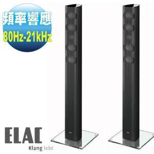 經典數位~德國知名大廠 【 ELAC】CINEMA PIPE 落地型喇叭/1對(平價細緻的)