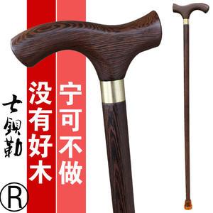 金豬迎新 七鋇勒實木拐杖紅木雞翅木拐杖龍頭老人拐杖木質手杖拐棍