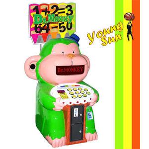 快樂小博士 非屬類彩票 棉花糖機皮卡丘投幣機兌幣機換幣機神射手射擊機台 大型機台租賃