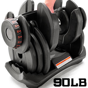90LB智慧啞鈴(17種可調式啞鈴)快速調整90磅重力設備40KG槓鈴.重訓健身房運動健身器材哪裡買ptt