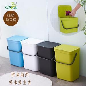 歐式創意無痕貼掛壁垃圾桶家用手提帶蓋廚房衛生間大號壁掛垃圾桶MBS『潮流世家』