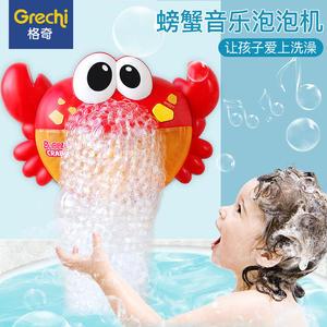 螃蟹泡泡←泡泡機 兒童 洗澡 玩具 沐浴 戲水 電動 泡泡槍 PVE 愛洗澡 批發 團購 文具 泡泡水