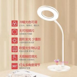 檯燈 檯燈護眼書桌大學生簡約LED充電式小兒童學習宿舍家用床頭燈T